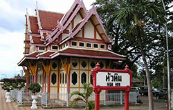 Train station in Hua Hin