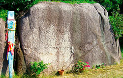Famous rock called Koh Tao Boulder